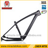 full carbon MTB frame of 29er OEM carbon frame 29