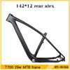 Chinese high quality mtb carbon frame 29er