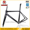 2014 Hotest carbon road inner cable bicycle frame carbon frame 56