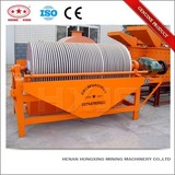mining equipment wet copper ore magnetic separator for iron ore