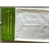 brushed,mercerized air-jet woven cotton spandex satin fabric PFD/PFGD