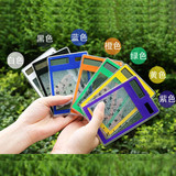 Transparent Solar Power Touch Screen Keypad Calculator