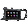 Car DVD Player/GPS Navigation/Radio/Amplifier/Bluetooth/Ipod for Kia K5