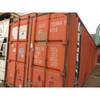 china shipping supplier
