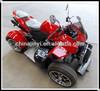 quad bike for sale 250cc EEC