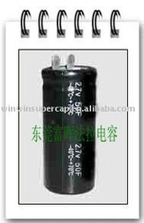 50F/2.7V ultra power capacitor -- good quality,best price!