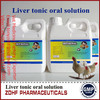 Poultry supplement liver tonic oral solution chinese medicine