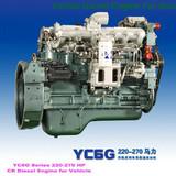 YC6G Series Diesel Engine For Bus
