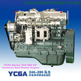 YC6A Series Diesel Engine For Bus