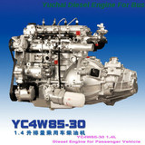 YC4W series diesel engines for vehicles