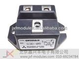 Mitsubishi power transistor QM50HA-H