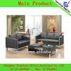 High quality modern office reception sofa furniture sofa office