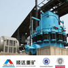 Spring Cone Crusher, Quarry Cone Crusher