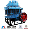 Symons Cone crusher,Iron Dedicated Crusher