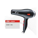 2300W super silent standing hair dryer professional