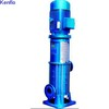 KDL Vertical Multistage Centrifugal Pump