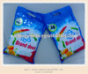 washing powder/detergent powder/laundry powder skype janewong24