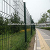 Galvanized/Powder Coated Welded Wire Mesh Fence