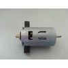 7712 HIGH VOLTAGE DC MOTOR FOR HOME APPLIANCES, AIRFRYER