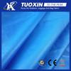 Nylon Taffeta/Nylon Taffeta Label Fabric/Waterproof Nylon Taffeta