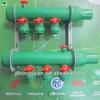 PP-R Manifold for floor/underfloor heating system/PP-R Fittings