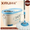 360 easy mop new product easy mop floor cleaner(XR16)
