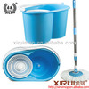 rotating spin professional floor 360 degree easy cleaning magic mop(XR06)