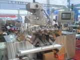 RJWJ-250 Paintball Machine