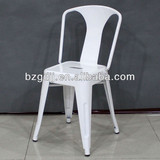 Alibaba 2014 Marais Metal Chair With High Back Metal stool