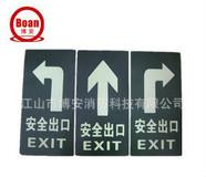 Luminescent Safety signage
