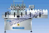 1 Gallon 3 In 1 Rotary Filling Machine(3000B/H Filling And Capping Machine)
