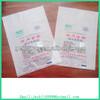 Food Grade Transparent Ldpe Plastic Bag