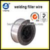 Leigong 1.6mm welding filler wire /flux cored wire 100TIC