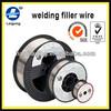 Leigong welding filler wire / self shielded flux cored wire