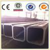 EN S275 J0H square steel pipe, thick wall steel pipe