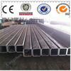 S355 JRH square steel pipe , S355 JRH square steel profile