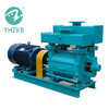 2BE series liquid/water ring vacuum pump for chemical industry