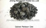 CPC/calcined petroleum coke/carbon additive