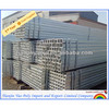 thin wall welded square steel tube direct buy china