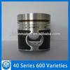 dachai 6DE1-23 piston for diesel engine