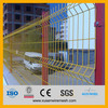 Peach Post Fence,Hebei curved wire garden fence manufacturer/curved wire peach post garden fence