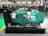 800kw cummins diesel generator