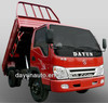 Dayun high grade 4*2 dump truck 3042 with one and half row cab