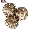 tci 537 rotary bit for mining/best price dill bits for water well/api standard drill bits/api reg pin connection tricone bit