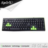 2014 fashionable new design 2.4G wireless keyboard