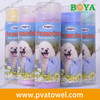 Durable Pet Cleaning Towel