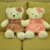 wholesale teddy bear lovely plush toys with skirt