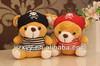 cute little teddy bears stuffed toys plush teddy bear