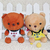 wholesale stuffed teddy bears cute plush toys