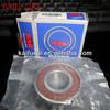 6801-2RS Bearing NSK Ball Bearing  Deep Groove Bearing Material Gcr15